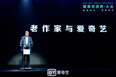 Nobel Prize Winner in Literature Mo Yan Speaks at 2019 iQIYI World Conference: Creativity and Technological Development Key to Future of Entertainment