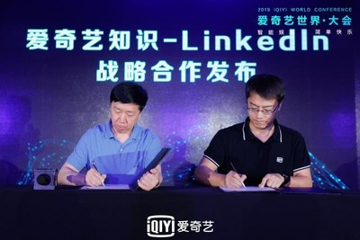 iQIYI Releases Knowledge App, Deepening Efforts in Paid Content Market