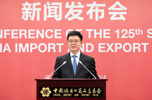 125th Canton Fair Welcomes 195,000 Buyers, Closes with Turnover Reaching $29.73 Billion