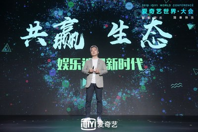 Wang Xiaohui, President of Professional Content Business Group (PCG) and Chief Content Officer of iQIYI, speaks at the China Talent Agent Summit of the 2019 iQIYI World Conference