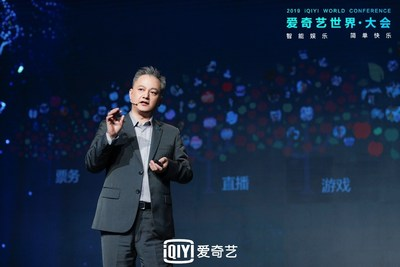 Leon Chen, Senior Vice President of iQIYI, unveils the iQIYI Kiwi Talent Agent Plan at the 2019 iQIYI World Conference