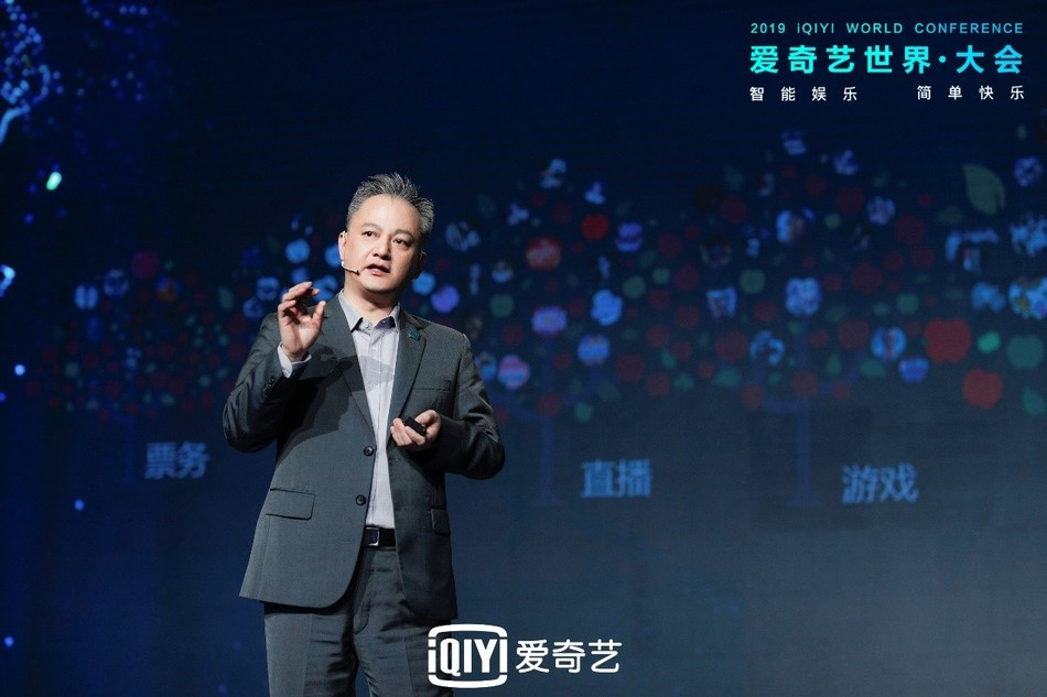 Leon Chen, Senior Vice President of iQIYI, unveils the iQIYI Kiwi Talent Agent Plan at the 2019 iQIYI World Conference