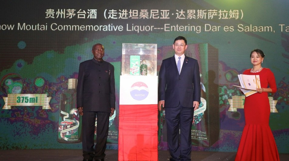 """Yang Jianjun, deputy general manager of Moutai, and John Masai Mara, former Vice President and former Prime Minister of Tanzania, jointly revealed the mystery of the commemorative wine of Guizhou Moutai """"marching forward Dar es Salaam of Tanzania"""