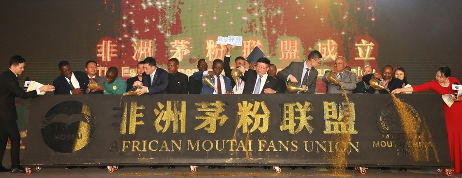 Establisment ceremony of the African Moutai fan alliance