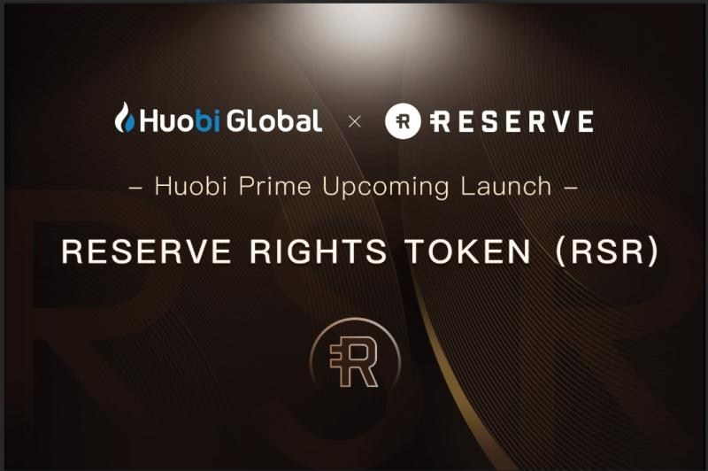Huobi Prime Partners with Reserve