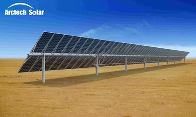 Arctech introduce seguidor solar para 120 módulos en pareja, el primero del sector. (PRNewsfoto/Arctech Solar)
