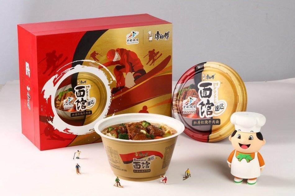Macarrão instantâneo Express personalizado para os atletas dos Jogos de Inverno da China (PRNewsfoto/Master Kong)