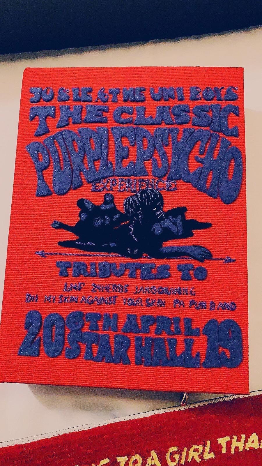 "Josie's band poster ""The Classic Purple Psycho Experience"" that inspired the bag and collaboration with Olympia Le Tan. (CNW Group/Niki Inc)"