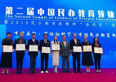 Na Tian and other award-winning educational entrepreneurs