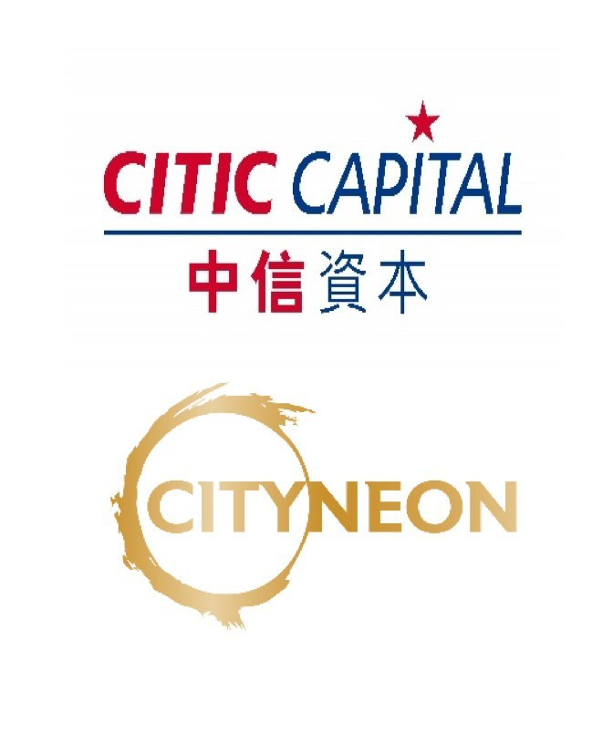 CITIC & Cityneon logo