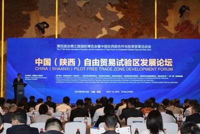 Fórum de Desenvolvimento da Zona Experimental de Livre Comércio da China (Shaanxi (PRNewsfoto/China (Shaanxi) Pilot Free Trad)