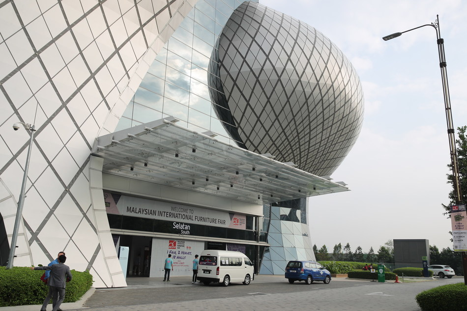 Malaysia International Trade and Exhibition Centre (MITEC), one of the MIFF's Exhibition Venues