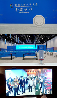 From top to bottom: SENSORO Smoke Sensor, IoT Base Station and AI Face Recognition technology (PRNewsfoto/SENSORO INC.)