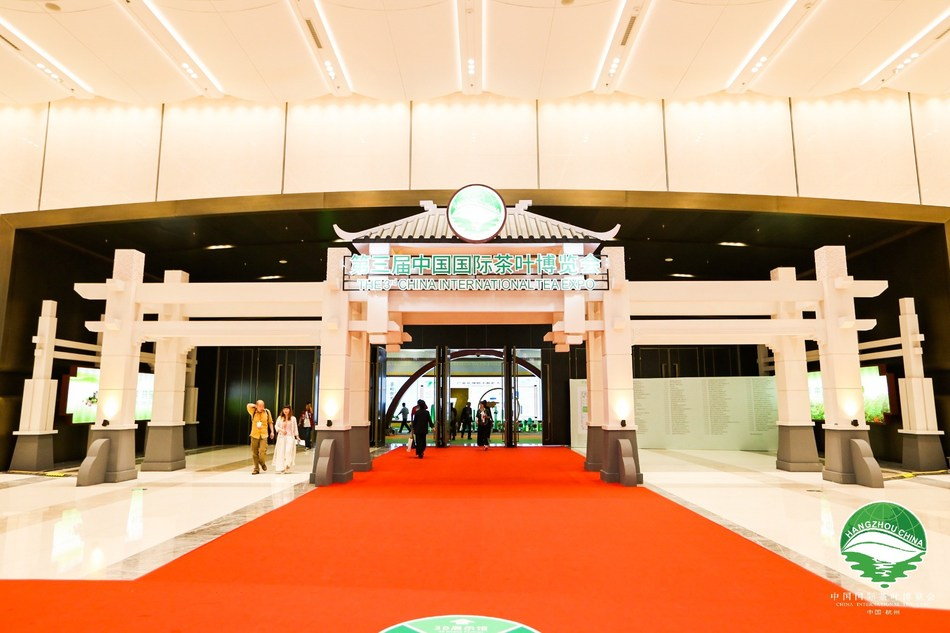 The Exhibition Hall of The 3rd China International Tea Expo (PRNewsfoto/Shenzhen HJC Industrial Group)