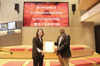 Joey Wat, CEO of Yum China receives the ISCC certificate from Vasu R. Vasuthewan, Board Member of ISCC
