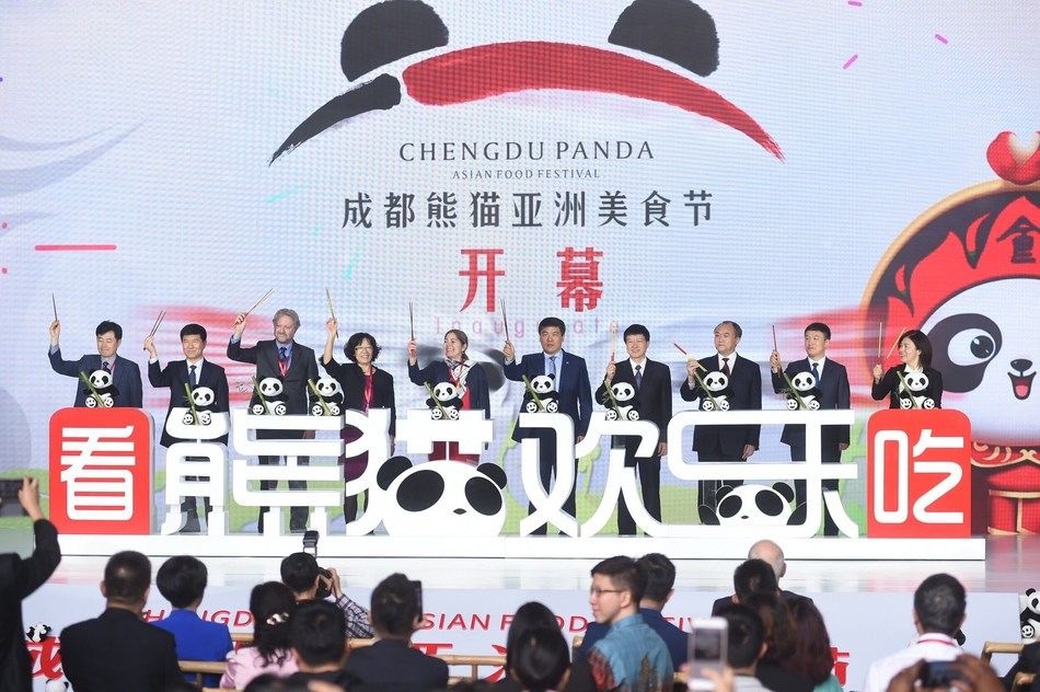 The opening ceremony of the Chengdu Panda Asian Food Festival
