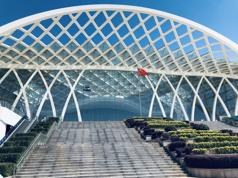 The 20th Kunming International Flower Expo of China will take place in Kunming Dianchi International Convention and Exhibition Center