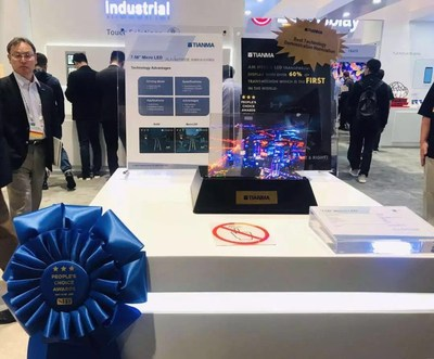 Tianma Wins Two Bests from SID Display Week 2019