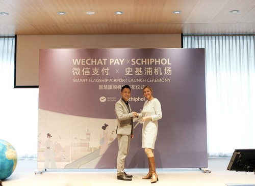 WeChat Pay and Amsterdam Airport Schiphol jointly launched Europe's first flagship WeChat Pay Smart Airport