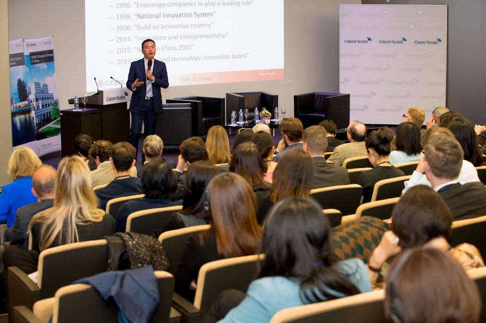 CEIBSZurichInnovationForum
