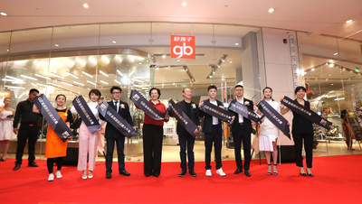 Goodbaby Global Flagship Stores Opened in Chengdu