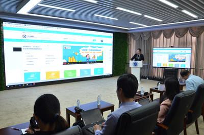 Comienzo de la Exposición internacional de la industria de Big Data 2019 en Guiyang