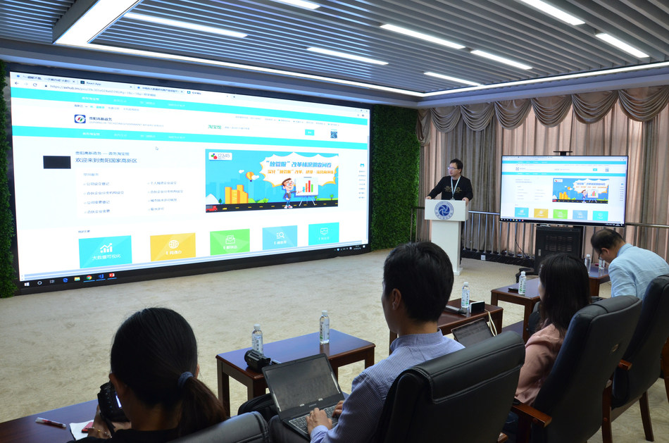 A staffer of National Engineering Laboratory of Big Data Application on Improving Government Governance Capabilities introduces a governance system for Guiyang Hi-Tech Industrial Development Zone in front of journalists.