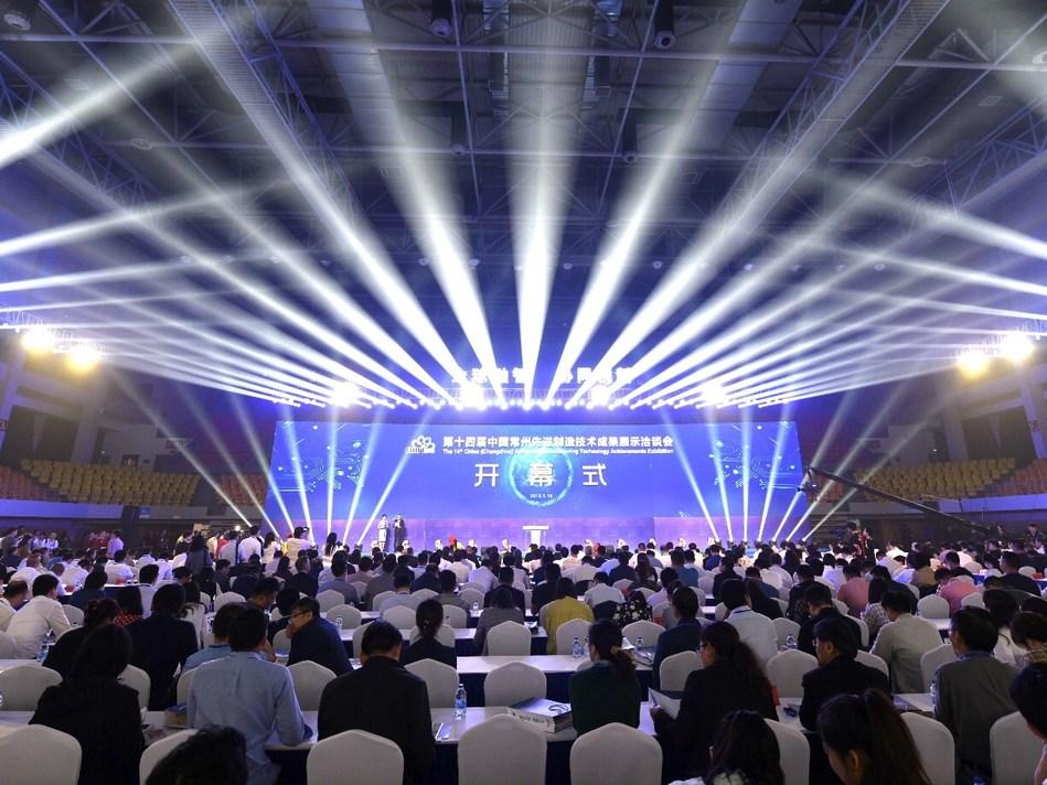 La cérémonie dʹouverture de la 14e Exposition de Chine (Changzhou) sur les réalisations en matière de technologies de fabrication de pointe, dans la ville de Changzhou, le 18 mai. (PRNewsfoto/Jiangsu Provincial People's Gov)
