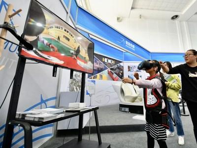 Área da 14ª Feira das Conquistas em Tecnologia de Fabricação Avançada da China (Changzhou) (PRNewsfoto/Jiangsu Provincial People's Gov)
