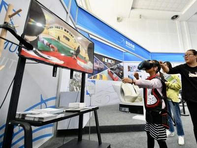 Recinto ferial de la14ª Exposición sobre Logros en Tecnologías de Fabricación Avanzada de (Changzhou) China (PRNewsfoto/Jiangsu Provincial People's Gov)