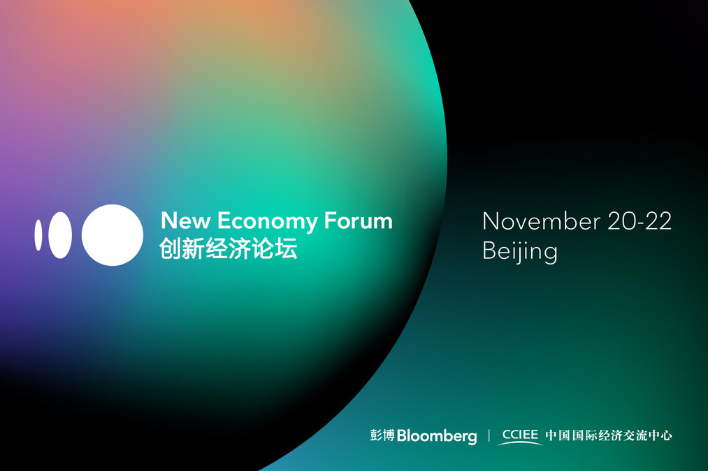 Bloomberg and the China Center for International Economic