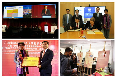 """GPHL headed to Auckland for Tripartite 2019 and held activities themed """"in dialogue with the world through TCM culture""""."""