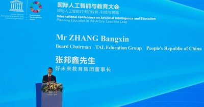 Zhang Bangxin, the founder and CEO of TAL Education Group, gives a speech in the International Conference on Artificial Intelligence and Education