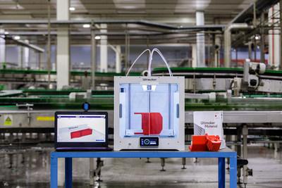 喜力啤酒应用Ultimaker 3D打印技术为其生产线定制功能性零部件