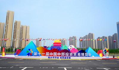 Expo Central China 2019