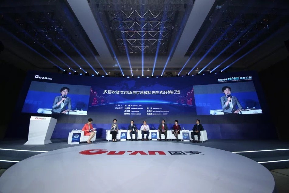TechCode officially launched Global Unicorn Center targeting the leapfrog development needs of high-growth enterprises