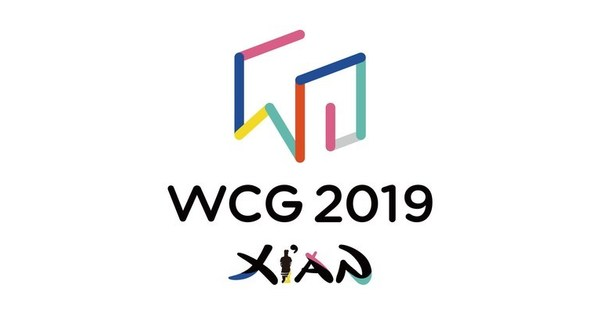 WCG 2019 Xian's closing ceremony, presenting value of
