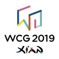 World Cyber Games Logo