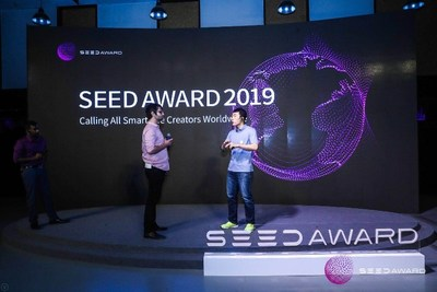 "Feyman from Peking University is presenting his universal brain-machine interface ""New Sense 1.0"" in in the Seed Award 2019 opening ceremony"