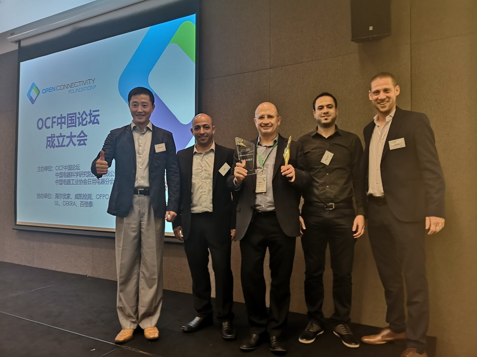 SURE Universal team at the OCF China Forum hosted by China Electric Institute, receiving the first place Award for the Most Creative Product category
