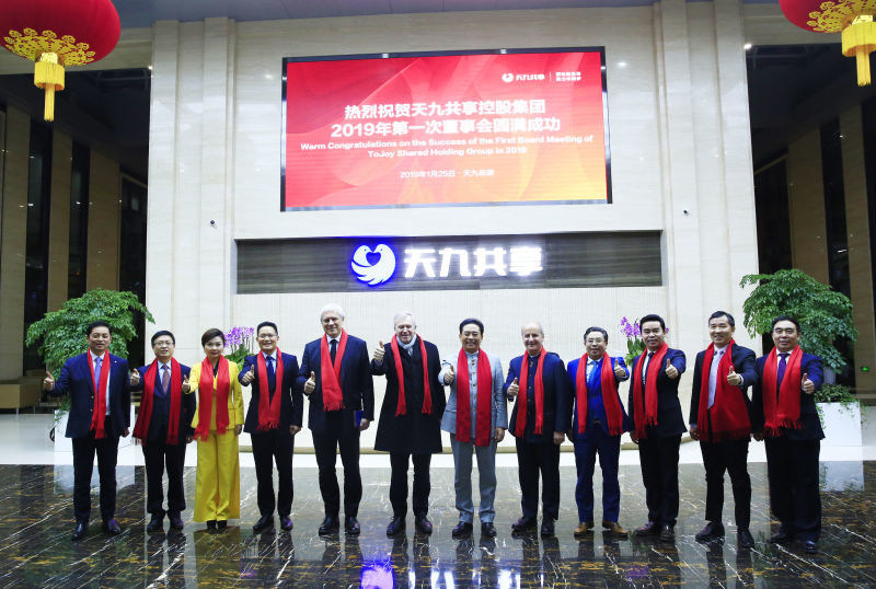 ToJoy cooperates with international talents to implement the strategy of globalization