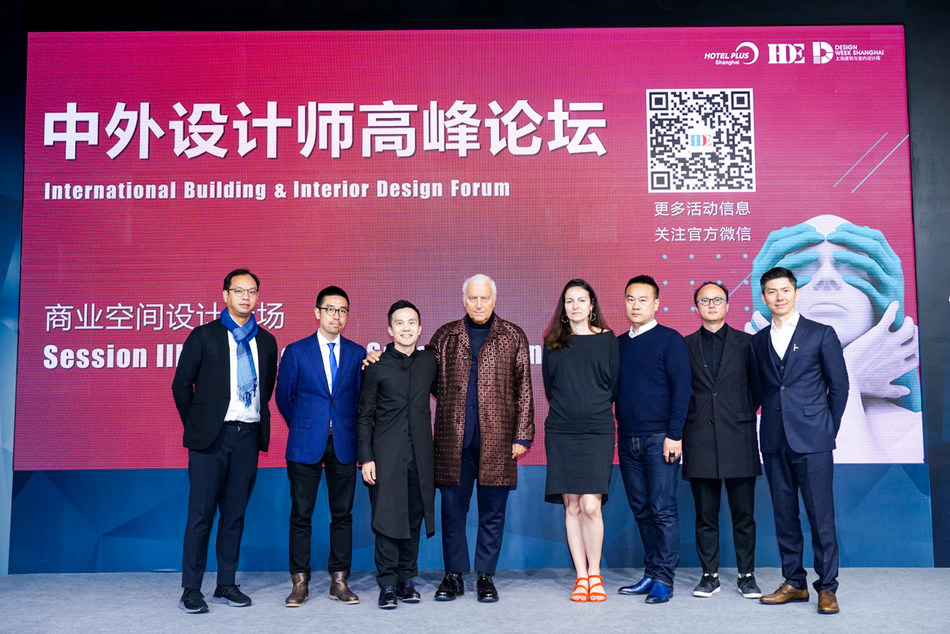 Speakers of China International Building and Interior Design Forum