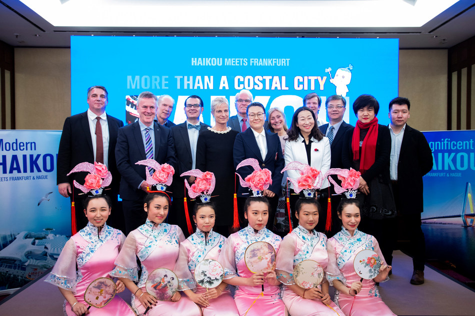 2019 Haikou - More Than a Coastal City Promotion Event Concluded Successfully
