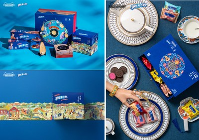 the co-branded gift box designed by OREO