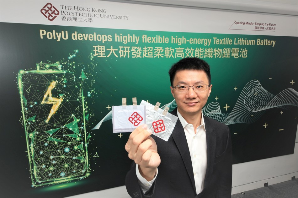 Professor ZHENG Zijian leads the research team of PolyU's Institute of Textiles and Clothing to develop the highly flexible, high-energy Textile Lithium Battery (PRNewsfoto/PolyU)