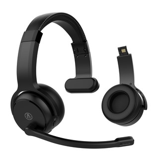 Rand McNally debuts an innovative, new, 2-in-1 headset for drivers that converts to a set of premium headphones by attaching a second ear cup. The ClearDryve 50 is available at Walmart stores.