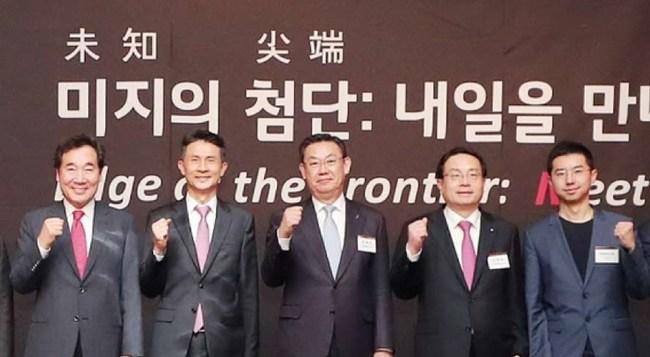 image featuring Lee Nak-yeon and Garrett