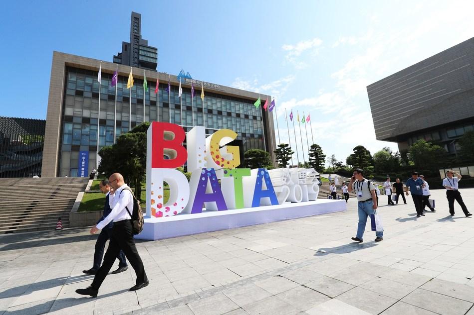 China International Big Data Industry Expo 2019 opens in Guiyang