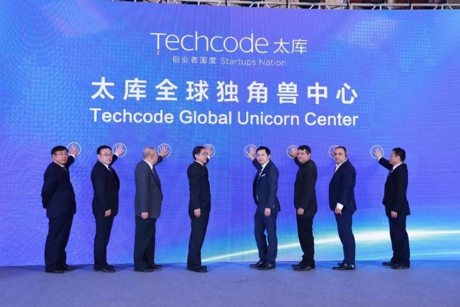 launch ceremony