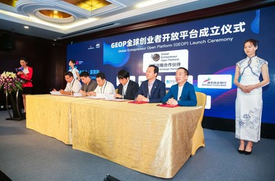 TechTemple and Global Partners (SPD Silicon Valley Bank, CKGSB Chuang Community, OPT Holding, iResearch, XNode) Launch the Global Entrepreneur Open Platform (GEOP)